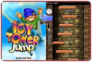Icy Tower Jump+Touch Screen/Stylus / Скачок Ледяной Башни