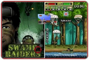 Swamp Raiders / Болотные Рейнджеры