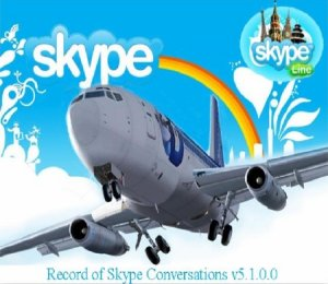 Record of Skype Conversations v5.1.0.0