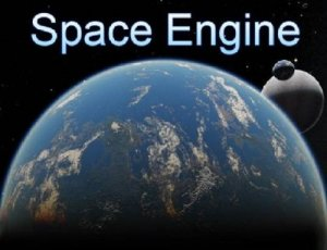 Space Engine v.0.95 (2011/PC/RePack)