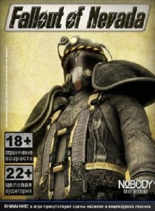 Fallout of Nevada v. 0.99 (2011/PC/RUS)
