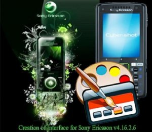 Creation of Interface for Sony Ericsson v4.16.2.6