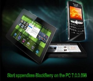 Start appendixes BlackBerry on the PC 7.0.0.598