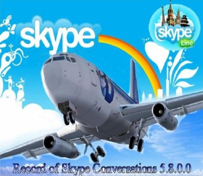 Record of Skype Conversations 5.8.0.0