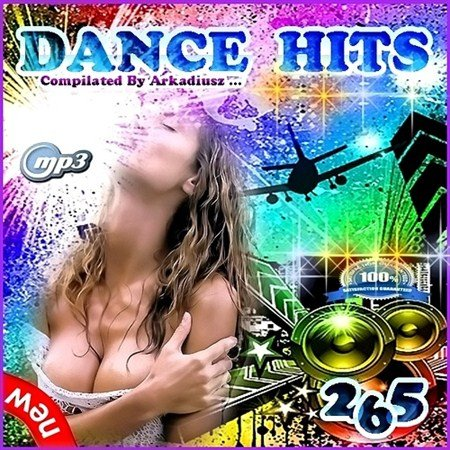 Dance Hits Vol 265 (2012)