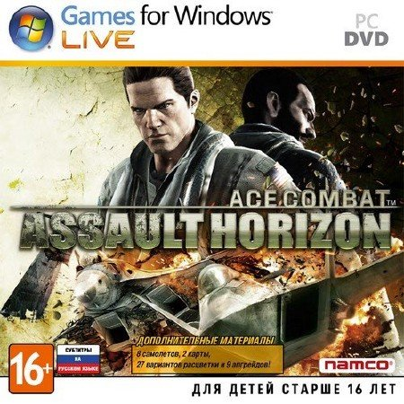 Ace Combat: Assault Horizon (2013/Rus/Eng/Multi6/Repack)