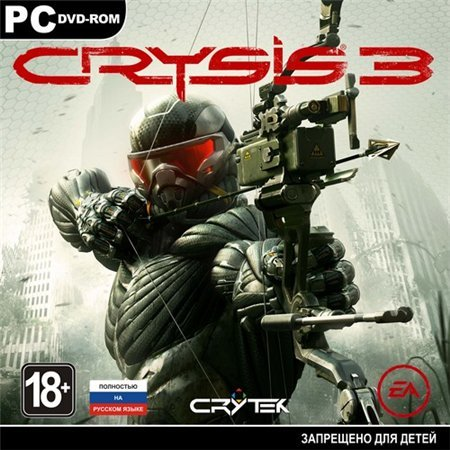 Crysis 3 - Digital Deluxe *v.1.2.0.0u1* (PC/2013/RUS/RePack)