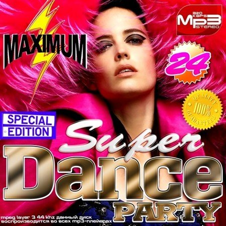 Super Dance Party-24 (Special edition) (2013)