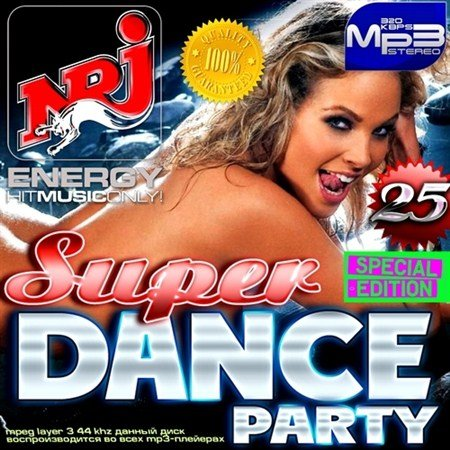 Super Dance Party-25 (Special edition) (2013)