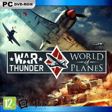 War Thunder: World of Planes [v1.29.67.0] (2012/PC/RUS/RePack)