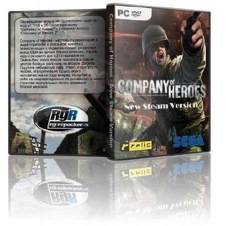 Company of Heroes - New Steam Version v2.700.0 (2013/Rus/Eng) Repack
