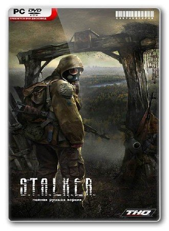 STALKER: Тень Чернобыля / STALKER. Shadow of Chernobyl v.1.0006 (2007/Rus/PC) Steam-Rip