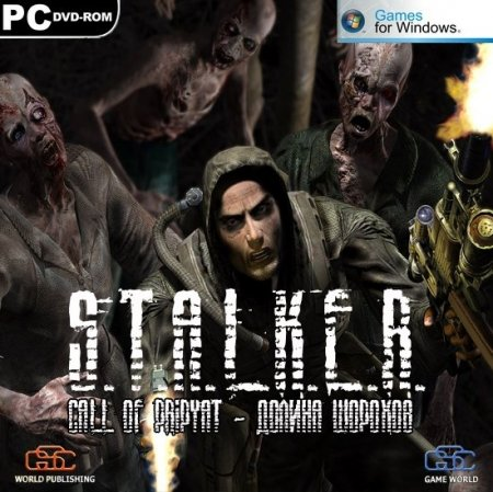 S.T.A.L.K.E.R.: Call Of Pripyat - Долина Шорохов (PC/2013/RUS/RePack)