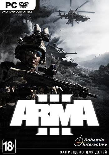 ARMA 3 (2013/Rus/RePack by Joker_RETURNS)