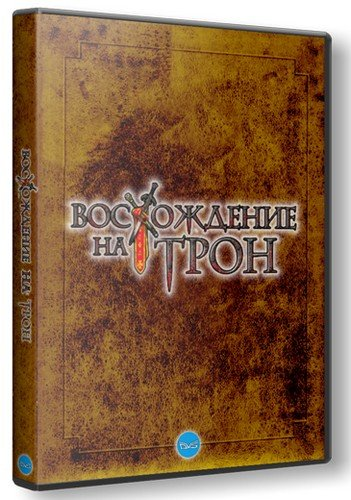 Ascension to the Throne - Anthology / Восхождение на Трон - Антология (2007/RePack)
