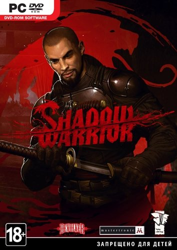 Shadow Warrior - Special Edition (2013/RUS/Repack by R.G. Catalyst)