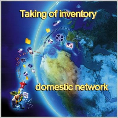 Taking of inventory domestic network