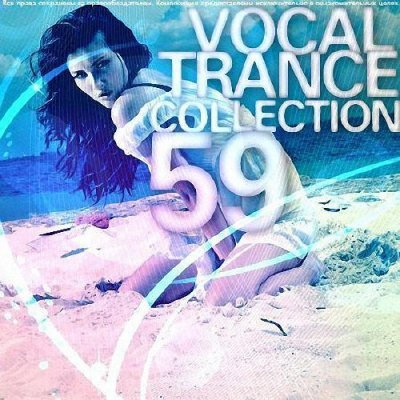 Vocal Trance Collection Vol.49 (2013)