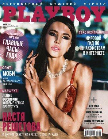 Playboy �6 (���� 2016) ������