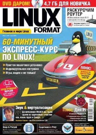 Linux Format №3 (март 2018) Россия