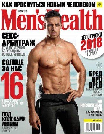 Men's Health №7 (июль 2018) Россия